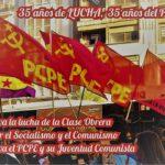 El Tribunal Superior de Justicia de Madrid autoriza al Partido Comunista de los Pueblos de España concentrarse el día 23 en la Puerta del Sol